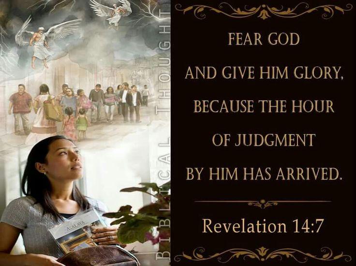 Watchtower study edition december