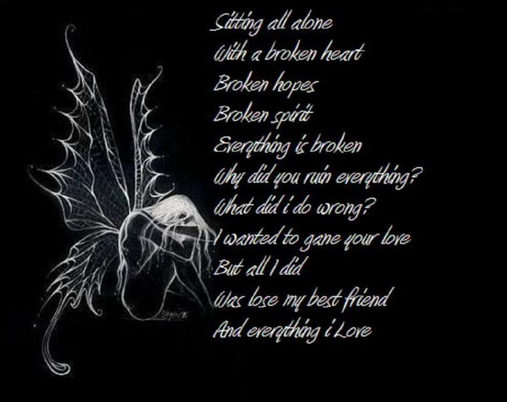 Goth Quotes About Death