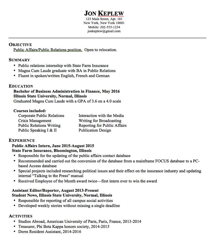 7 best Public Relations (PR) Resume Templates \ Samples images on - broadcast journalism resume