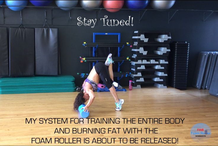 Did you get your FREE total body foam roller workout yet? http://fabfoamrollerworkouts.com