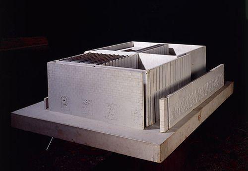 Giuseppe Terragni e Pietro Lingeri| Danteum, 1940 Memorial inspired by Dante Alighieri's Divine Comedy.