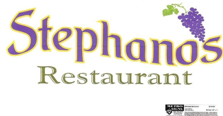 Stephano's Italian Restaurant in Lexington, SC.... mmmmmmmmmmm