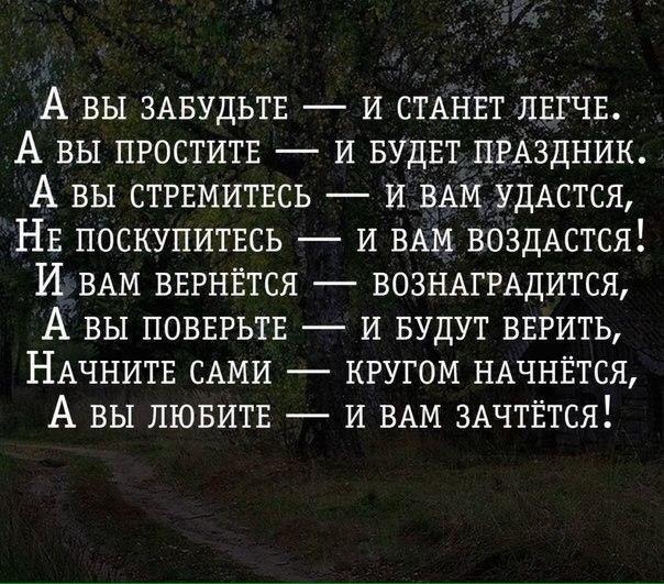 ДУМАЙТЕ КРАСИВО!