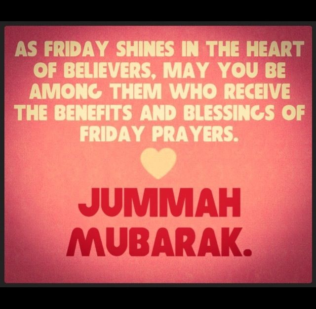 Best 25+ Jummah mubarak messages ideas on Pinterest ...
