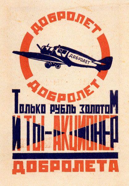 Aleksander Rodchenko : Design Is History