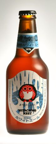 I love these Hitachino Nest beers and the cute little bottle tops with the owl on them