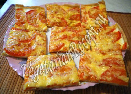 Вкуснейшая вегетарианская пицца, которая готовится очень просто. Универсальный рецепт, не требующий особых продуктов.