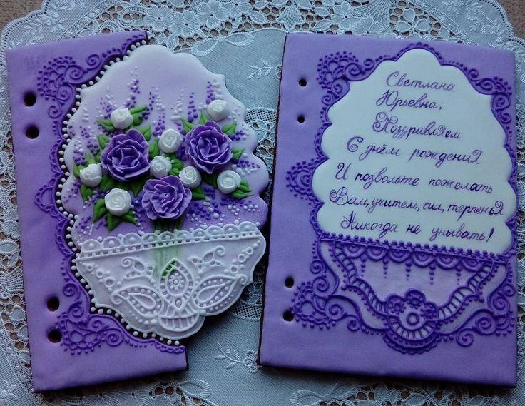 Для подруги, пряничные открытки с днем рождения
