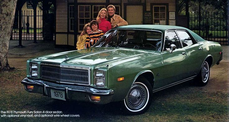 plymouth-fury-1978