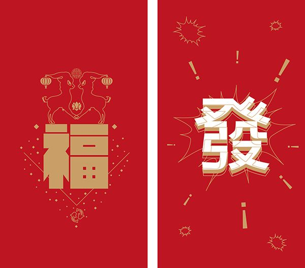 Chinese Red Packet Design on Behance