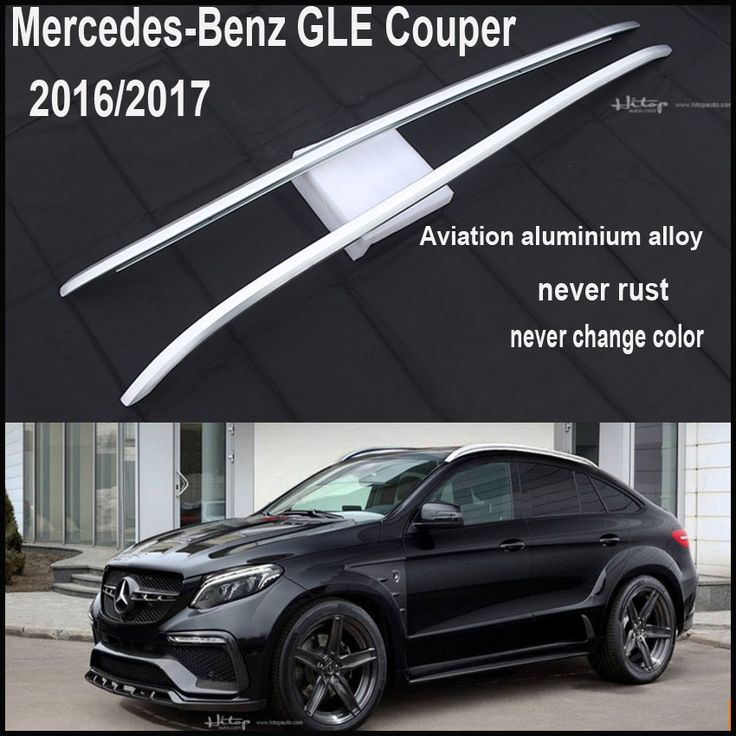 for Benz GLE Couper roof rack roof rail bar,for 2016 to 2017.OEM model,aviation aluminum alloy,2pcs/set,Asia free shipping. #Affiliate