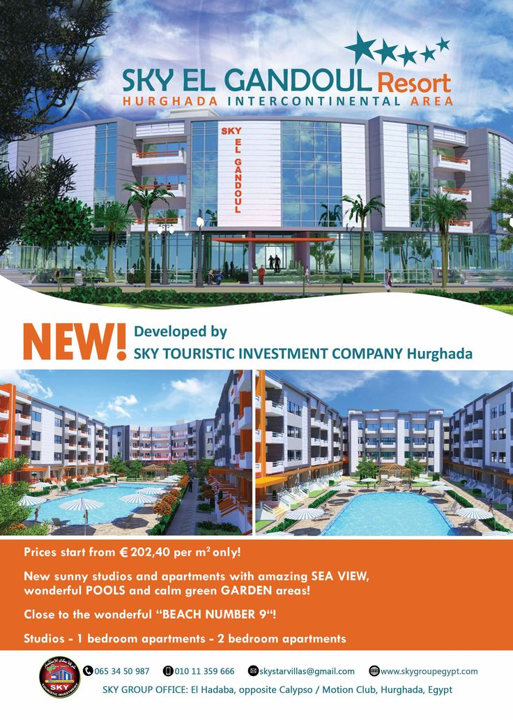 Pretty Sunny Apartments In Hurghada, Red Sea, Egypt For Sale! All Year  Summer! Great Investment Chance   Buy   Sale   Rent Amazing Sea View, Great  Pool View ...