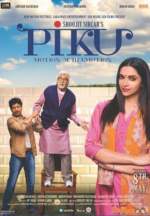 Dramatik komedi türündeki filmde, Deepika Padukone, Piku'yu canlandırırken, hastalık hastası babasını Amitabh Bachchan canlandırmaktadır. Irrfan Khan, Moushumi Chatterjee ve Jishu Sengupta'nın yardımcı rollerde yer aldığı film, gişede oldukça iyi bir başarıya ulaşmıştır.
