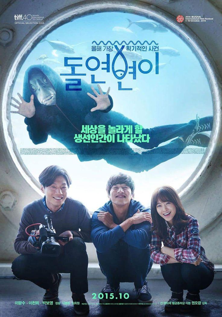 Download Film Korean Movie Collective Invention Subtitle Indonesia, Download Film Korean Movie Collective Invention Subtitle English.