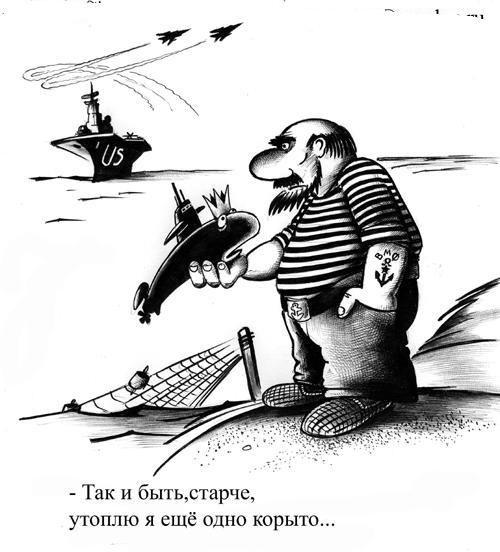 Картинки по запросу рыбак карикатура | Карикатура ...