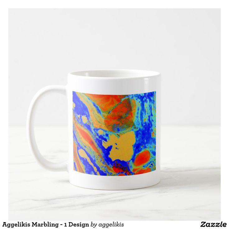 Aggelikis Marbling - 1 Design