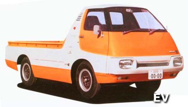 Nissan EV Truck Concept (1973)