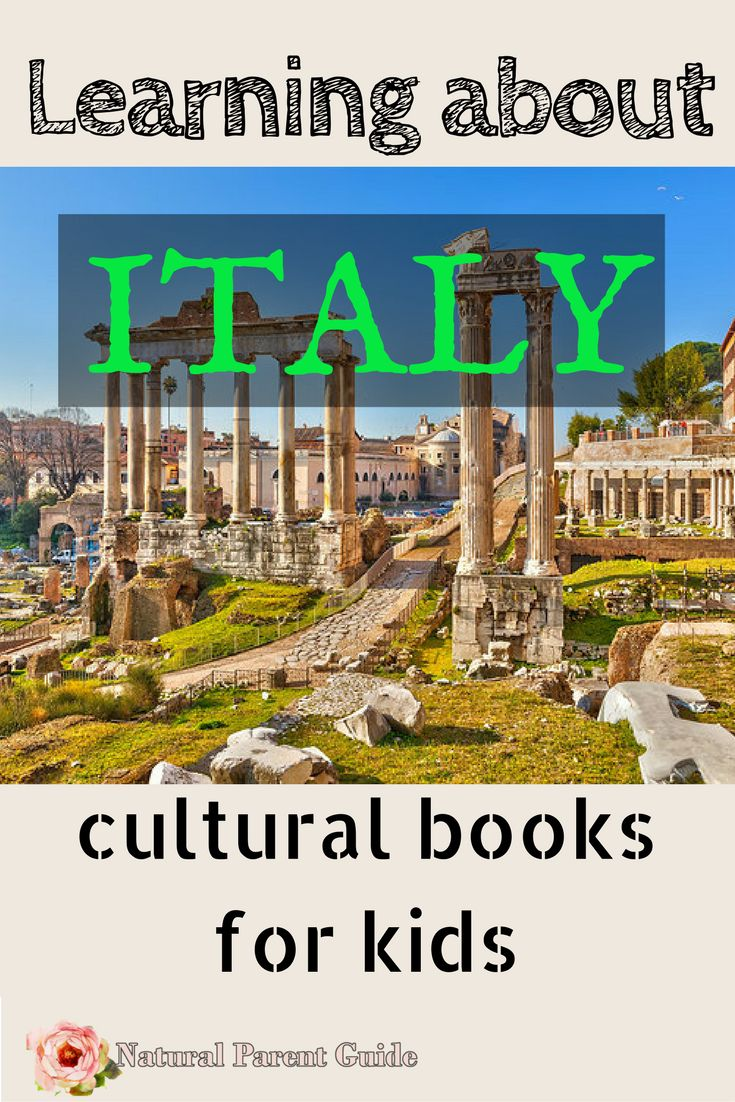 Learn About Italy through Children's Books | kids books | picture books | learn geography | learning cultures | Italian food for kids | homeschooling Italy unit study | homeschool curriculum | what to read wednesday #wtrw