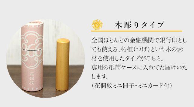 366日の花ずかん 印鑑のハンコズ楽天市場支店 花 楽天 デザイン