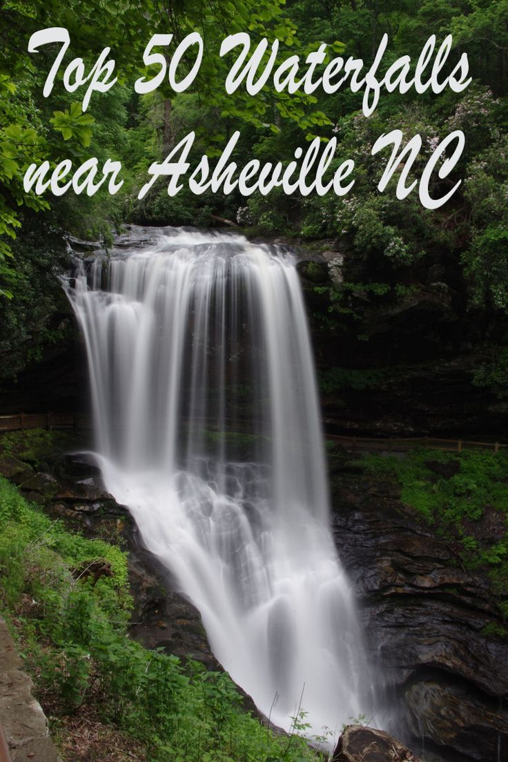 Find the Top 50 Waterfalls near Asheville NC in the mountains - easy to find: http://www.romanticasheville.com/waterfalls.htm