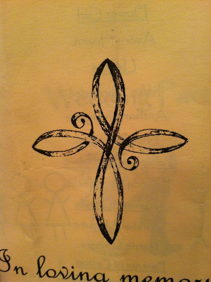 I had this for in my wedding programs.  But I love it so much that I'm going to get it tattooed on me! :)