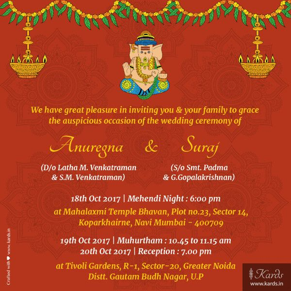 Travel With You For Life Invitation Design Online Kards