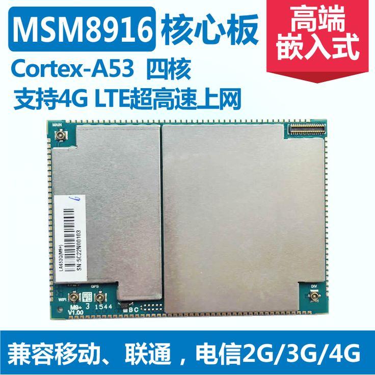 ARM Cortex-A53 quad core Android Qualcomm snapdragon 410/MSM8916 core board development board #Affiliate