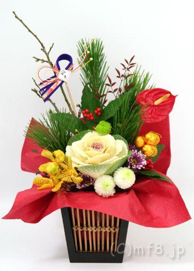 正月花/玄関に飾る正月アレンジ3150円/配達/名古屋