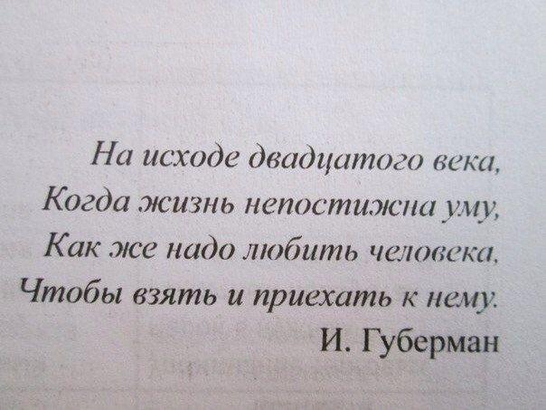 http://cs617325.vk.me/v617325722/3599/SGGu7_wYy9Y.jpg