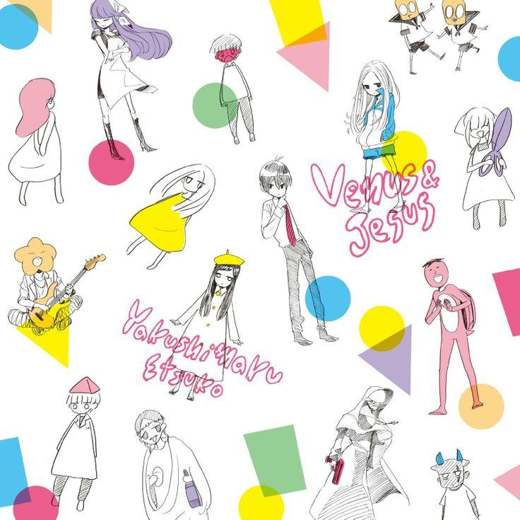 ヴィーナスとジーザス:Amazon.co.jp:CD