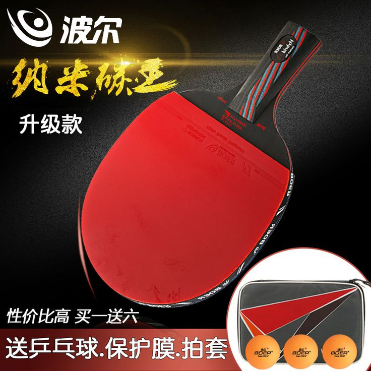 table tennis table tennis board professional people shoot carbon King finished shot upgrade
