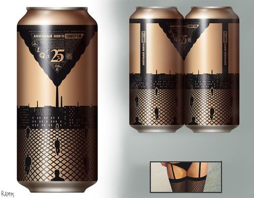 Lingerie Can - Ramm ND, a Russian designer with a touch of genius designed these sexy pantyhose cans, it makes me want to buy two of those instead of a single can.