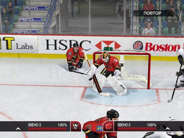 Скачать хоккей 15 на пк