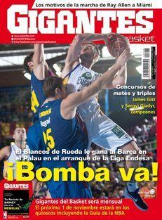 Gigantes del Basket. (Centre d'interès d'Esports). Planta -1