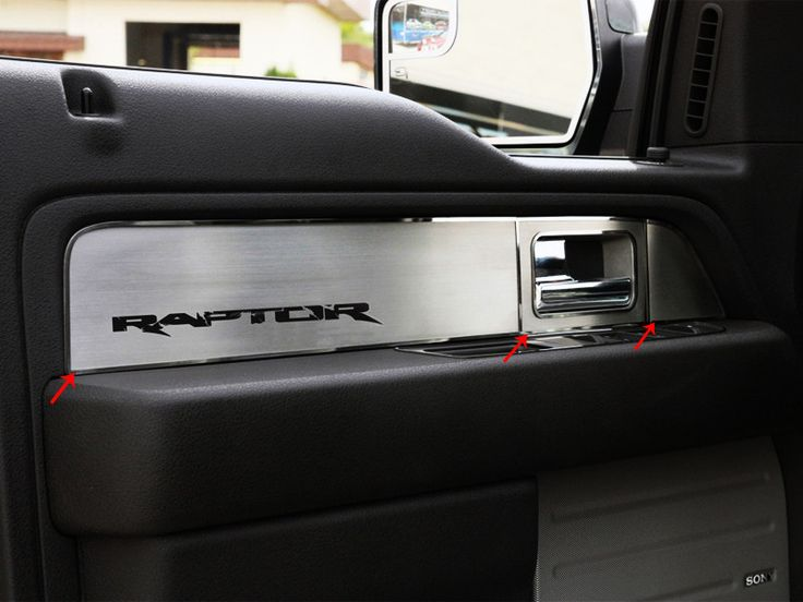 Dress up your Raptor with our Brushed - Stainless Steel, Door Panel Inserts. These trim pieces are designed to fit over the door panel and add a clean stylish look to your F150/Raptor's interior. Fron