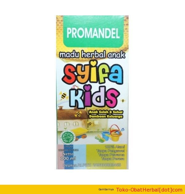 Sakit Amandel, Obati dengan Madu Syifa Kids Amandel - http://toko-obatherbal.com/sakit-amandel-obati-dengan-madu-syifa-kids-amandel.html
