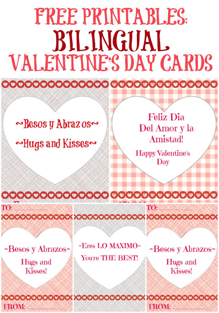 Valentine Messages For Classmates. best 25+ diy valentineu0027s ...