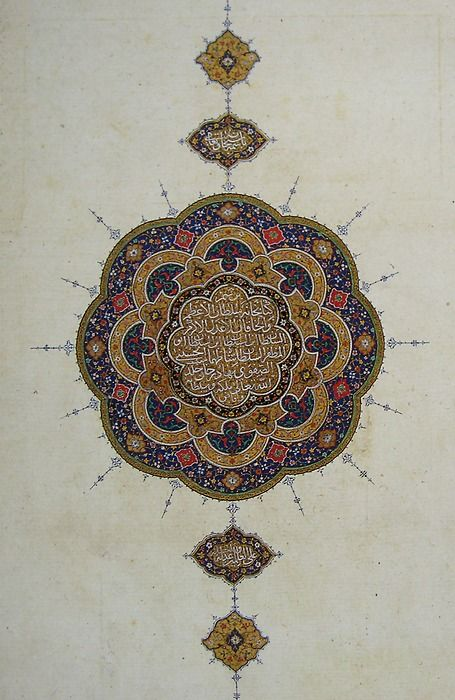 Shamsa from the Shahnameh of Ferdowsi (detail); produced by the library of a Safavid Shah, Tabriz, 1522-35.