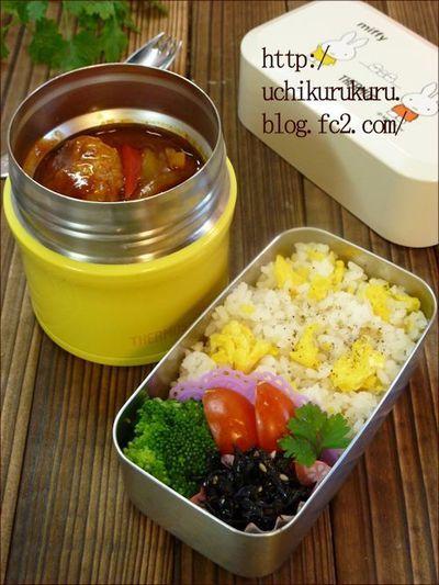 デミグラスソースの煮込みハンバーグ ガーリックオニオン卵ライス ひじきの胡麻炒め お弁当レシピ スープ
