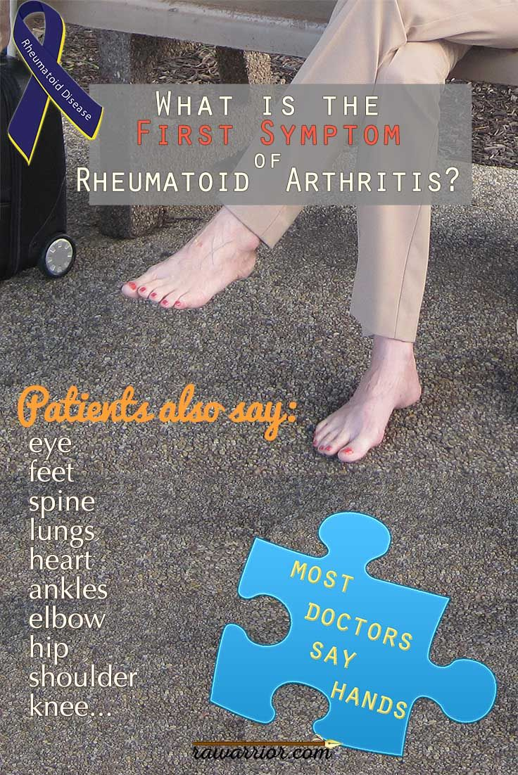 What Is the First Symptom of Rheumatoid Arthritis