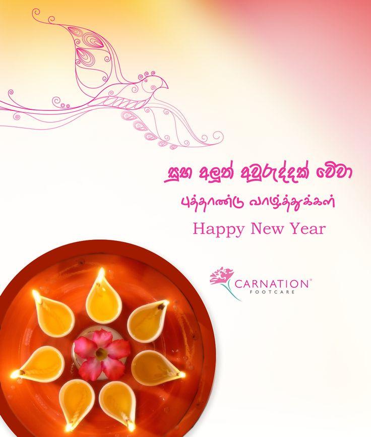 Wish you all a happy Tamil & Sinhala New Year! Sinhala