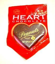 不二家ハートチョコレート