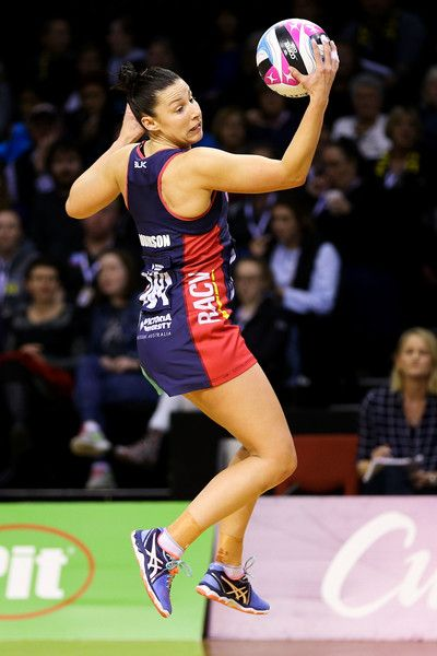 Madison Robinson of the Vixens receives a pass during the ANZ Championship match between Central Pulse and Melbourne Vixens at TSB Bank Arena on July 4, 2016 in Wellington, New Zealand.