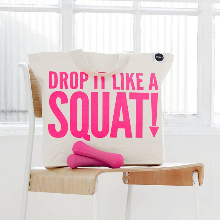 'drop it like a squat' gym bag by hey holla | notonthehighstreet.com