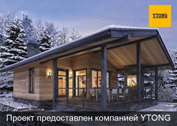 Проект сауны из газобетона – цены строительства в Москве | Технологии Домостроения