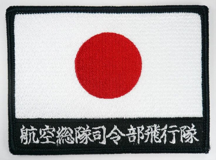 JASDF JAPAN AIR FORCE AIR DEFENSE COMMAND HEADQUARTERS FLIGHT GROUP FLAG PATCH