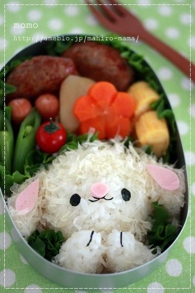 Fluffy lamb bento