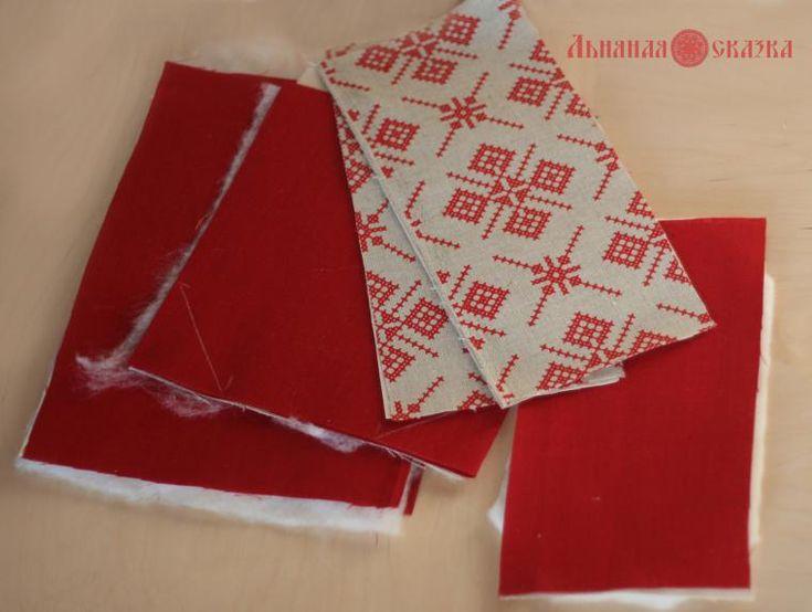 coser mochila