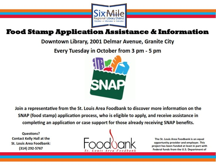 Food Stamp Application Assistance & Information Downtown Library, 2001 Delmar Avenue, Granite City Every Tuesday in October — 3-5 PM Join a representative from the St. Louis Area Foodbank to di…
