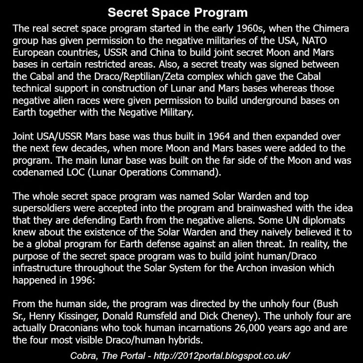 Cobra, The Portal, Secret Space Program, illuminati, the cabal, extraterrestrials, reptilians, draco, solar warden, solar system, politics, ufo, aliens, quote, advanced technology, history, awakening